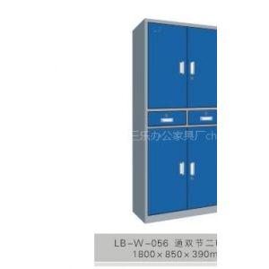 供应广州三乐铁柜 专业生产文件柜 更衣柜 铁皮柜 铁皮文件柜