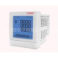 【品牌】大唐智能电气,DTQ900系列三相电力仪表