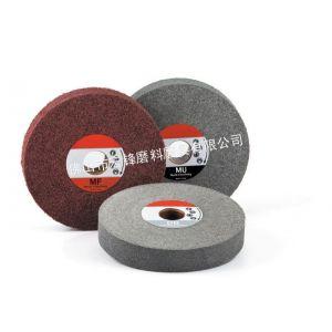 供应尼龙轮回收,无纺布轮回收,纤维轮 ,不锈钢抛光轮