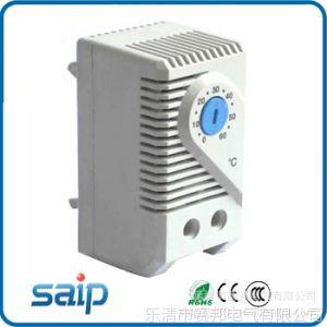 供应60*33*43 小型自动恒温控制器、电子控温器、温度控制器、
