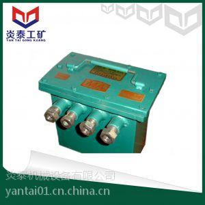 供应厂家供应煤矿用的司控道岔装置发射器,发射器