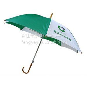 供应龙岩雨伞批发,龙岩帐篷批发,龙岩户外伞,龙岩动物伞,龙岩儿童伞