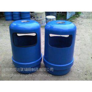 供应质优价廉圆形玻璃钢垃圾桶厂家批发生产