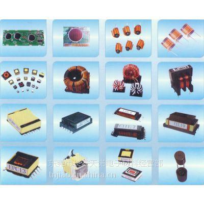 供应天佑牌单组分半哑光继电器密封环氧树脂胶TYH209 厂家定制 价格优惠