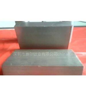 供应钛合金方板,钛板,TC4钛板,TA2钛板