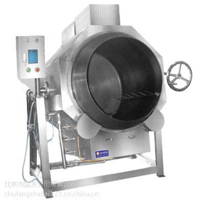 供应北京益友YY-900型商用自动炒菜机 价格1元
