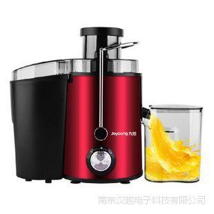 Joyoung/九阳JYZ-D52榨汁机 电动水果家用多功能果汁机 正品特价
