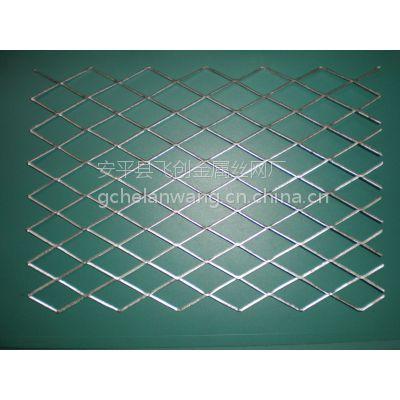 供应安平钢板网厂家,围栏,钢板网防护网,厂家直销13383380113李