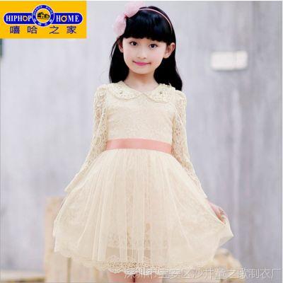 童装 2014秋款童裙新款 韩版中大童女童网纱蕾丝长袖公主连衣裙