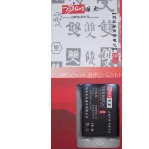 供应手机商务电池手机电池待机时间长
