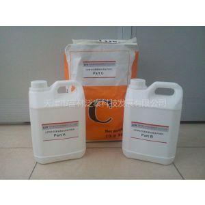 供应高性能重载水性聚氨酯砂浆地坪