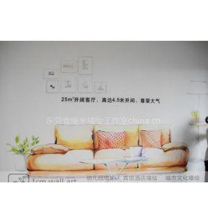 东莞墙绘 东莞清水样板房墙绘 佛山艺术样板房彩绘 惠州样板间彩绘 3D艺术样板房彩绘