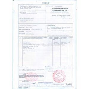 供应办理双抬头FORM P产地证,手机产地证FORM P,出口巴基斯坦FTA
