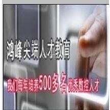 张家港电脑培训/张家港数控培训/张家港ug培训