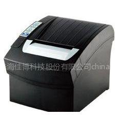 供应佳博GP-58130IC票据打印机