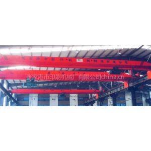 供应1-10吨电动单梁桥式起重机