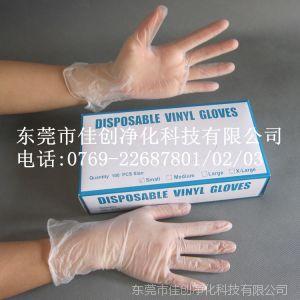供应批发PVC手套9寸,PVC手套12寸,一次性手套PVC