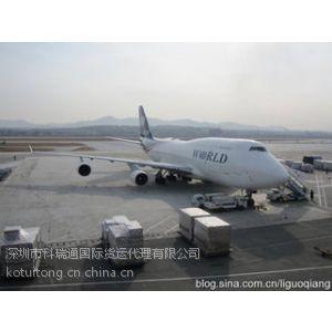 供应瑞典到深圳DHL快递包税进口