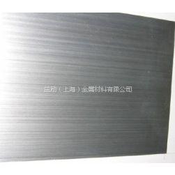 供应益励 MIC-6铝合金板材
