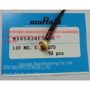 供应MXHS83QE3000