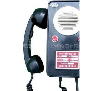 供应电话机( 防爆本安对讲) /M397175
