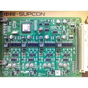供应济南天章浙大中控DCS卡件XP202-XP251-XP251-1