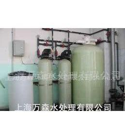 供应供应锅炉给水处理设备、锅炉软化水处理设备,锅炉软水设备