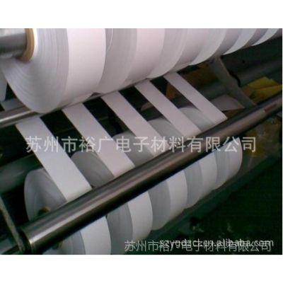 PET生产厂家 白色PET聚酯薄膜