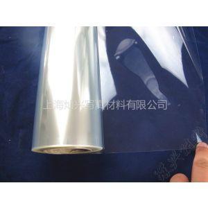 供应透明打印胶片,喷墨菲林,制版胶片,全透明胶片,喷墨胶片,透明打印膜