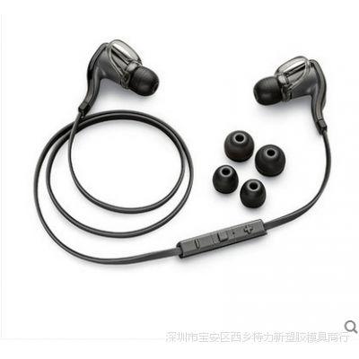 厂家批发直销运动款蓝牙耳机外壳