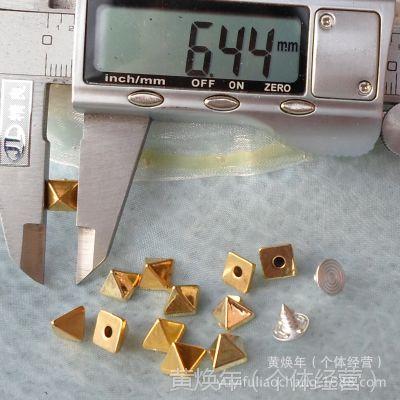 0.65CM金字塔塑料撞钉 朋克手机外壳贴铆钉其他手机配件苹果配件