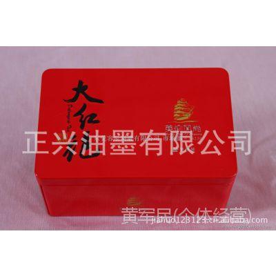 自干金属油墨 丝印油墨 丝印材料 玻璃油墨 镀锌板 金属油墨大红