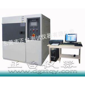 供应冷热冲击实验机,冷热冲击试验机,温度冲击仪,冷热冲击仪,低温冲击箱,高温冲击箱