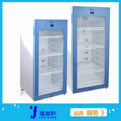 供应透明玻璃门医用冷藏柜