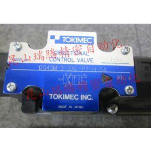 供应TOKIMEC东机美DG4SM-3-2AL-P7-H-54东京计器|