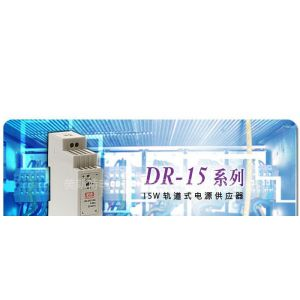 供应开关电源PS-45-24