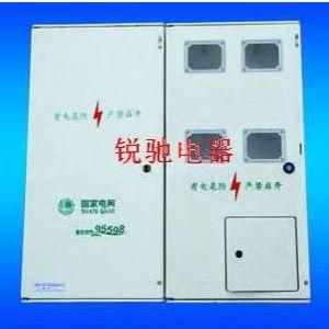 供应吉林工程塑料电表箱,塑料电表箱