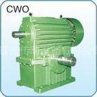 供应CWO蜗杆减速机