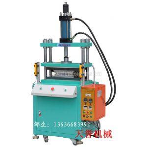 供应TY605热压成型机