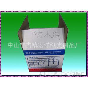 供应V涂布纸质分类:V=A白色纸箱 V=B白色防水纸箱 V=C白色涂布纸箱