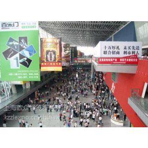 供应2014广交会一期、二期、三期展位供应-上海华东招商办