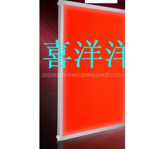 供应LED扩散板,亚克力扩散板,PC扩散板,磨砂扩散板