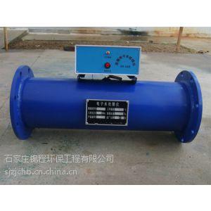 供应黑河电子书处理仪 电子水处理报价 多功能电子水处理仪