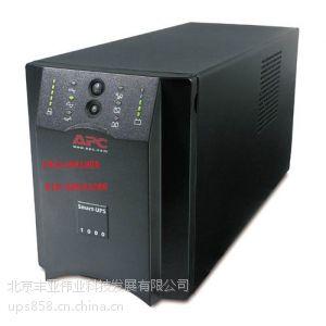 供应APC Smart-SUA1000UXICH UPS电源 1KVA 在线互动式不间断电源