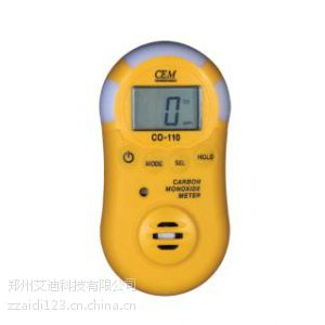 供应CO检测仪-气体检测仪器CO检测仪