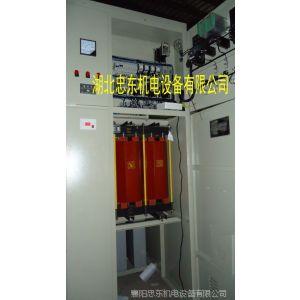 供应无功功率电容补偿柜选型及配置表
