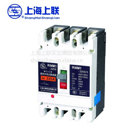 供应上海人民RMM1-250H/3P 250A型塑壳断路器、空气式开关 交流额定电压1500V
