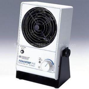 供应供应SL-001台式离子风机,SIMCO PC除静电离子风扇