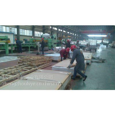供应河南铝宽板,超宽1米9铝板,1100/3003