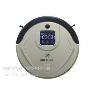 供应家用机器人吸尘器